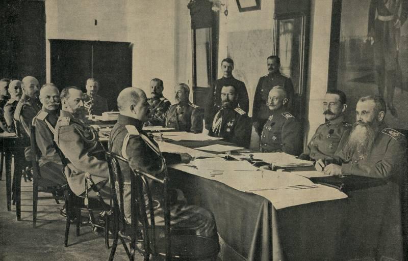 Император Николай II как военный деятель России в период Первой мировой войны. Часть 5
