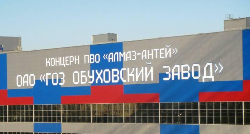 «Алмаз-Антей» в текущем году завершит строительство нового комплекса в Петербурге