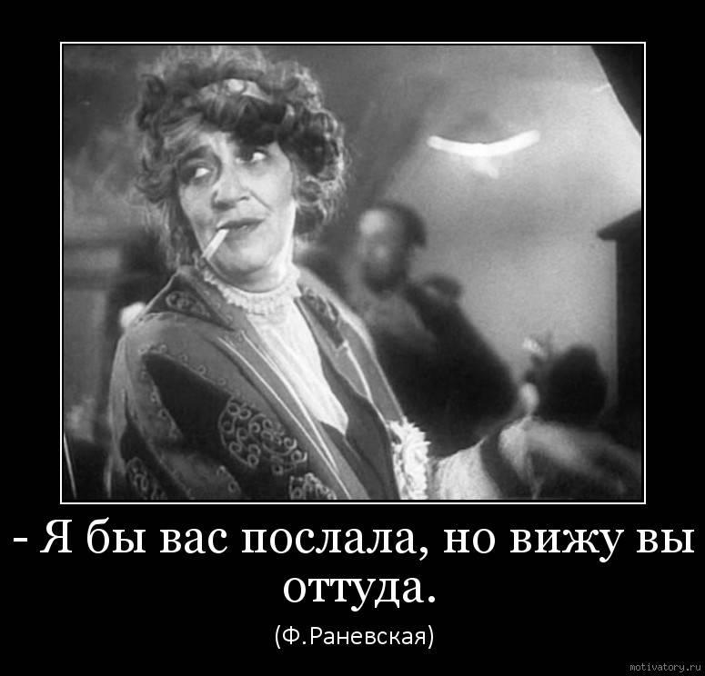 Рада виключила Савченко із комітету з нацбезпеки та оборони - Цензор.НЕТ 3913