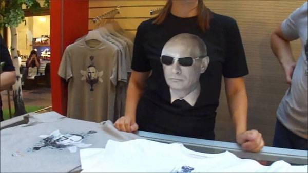 """Данные """"Левада-центра"""": На грядущих выборах Владимир Путин победит с большим отрывом"""
