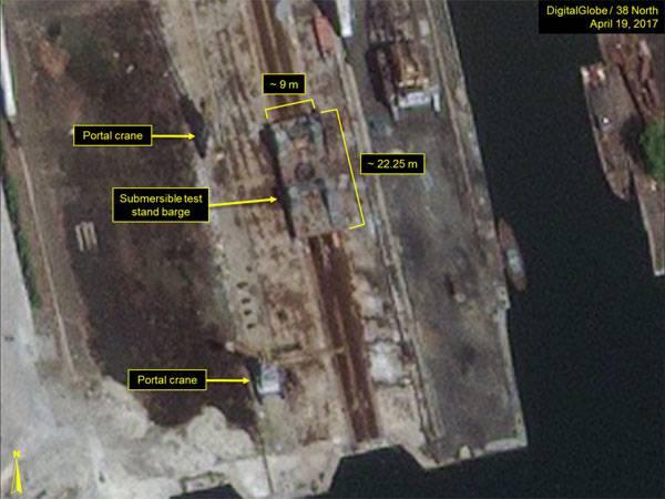 ВКНДР найдена платформа для тестирования баллистических ракет