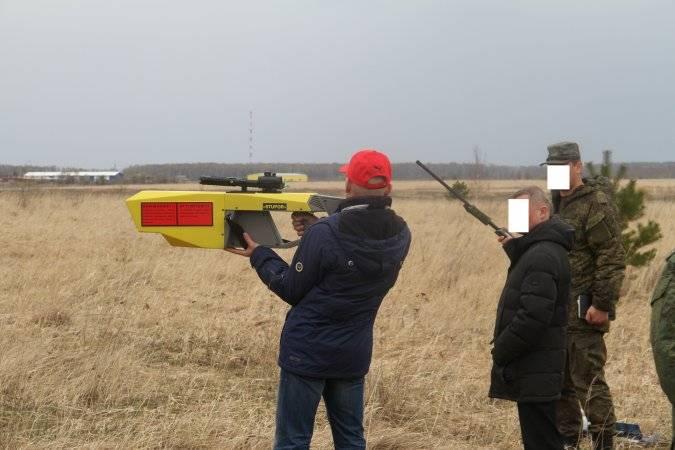 """A primeira arma anti-dron russa """"STUPOR"""""""
