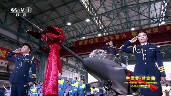 중국, 가벼운 전투기 도입