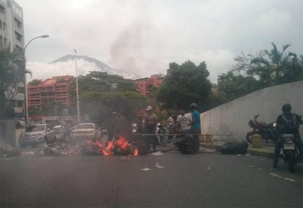 """Оппозиция Венесуэлы заявила о переходе к """"решительным действиям"""""""