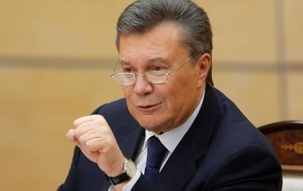 Генпрокуратура Украины собралась обжаловать решение Интерпола по Януковичу