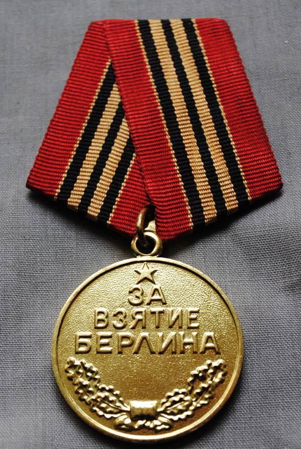 ФОТО - onagradah.ru