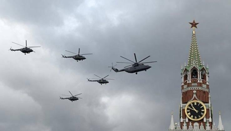 70以上の飛行機やヘリコプターがパレード航空ユニットのリハーサルに参加しました。