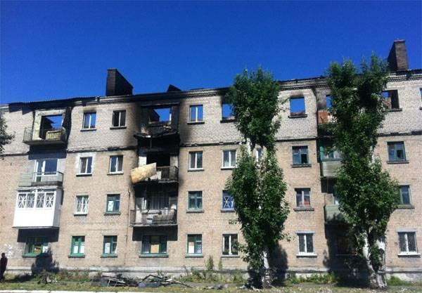 ДНР: ВСУ снова наносят удары по населённым пунктам республики из РСЗО