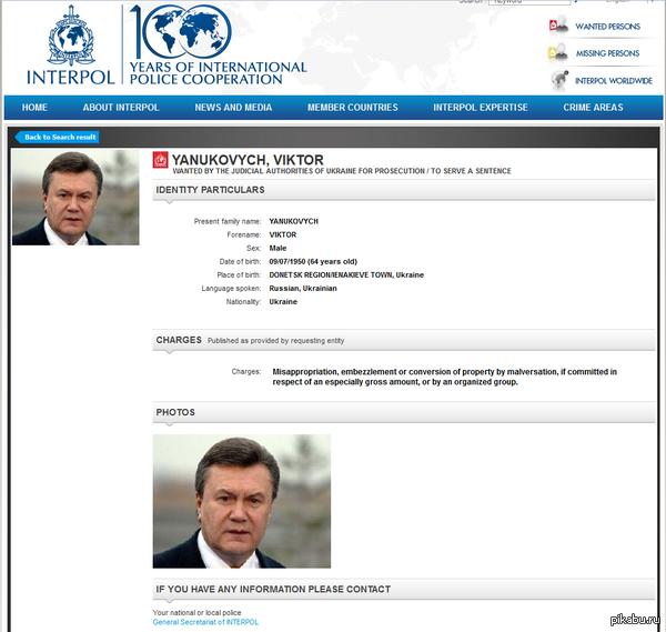 """Pseudônimo operacional """"Drake"""": Roman Seleznev afirma que desde 2008, ele trabalhou sob a proteção do FSB"""