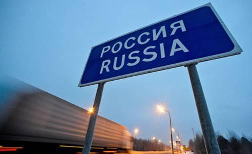 """В правительстве РФ предлагают ввести аналог """"грин-карты"""""""