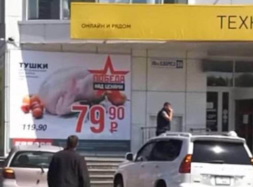 Торговая сеть Курской области решила поглумиться над символикой Победы?