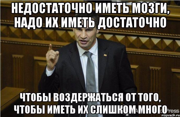 Кличко выступил за остановку застройки Сенного рынка в Киеве - Цензор.НЕТ 6226