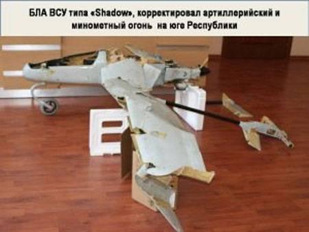 ВСУ продолжают использовать БПЛА для корректировки огня по Донбассу