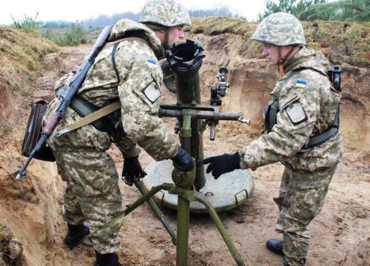 Киев признал: дело в «Молоте», а не в обстрелах