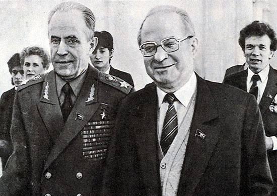 Сергей Федорович Ахромеев. Начальник Генерального штаба. Маршал Советского Союза