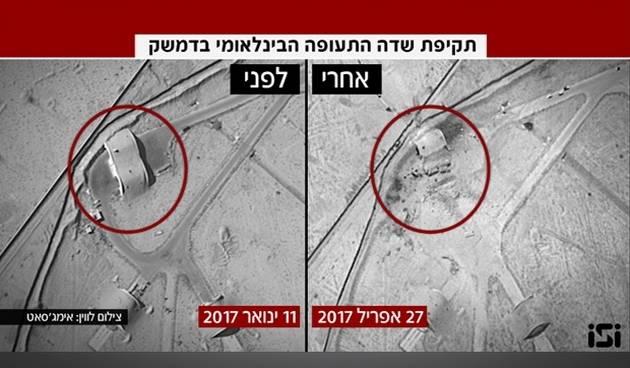 Израиль показал результаты удара по аэропорту Дамаска