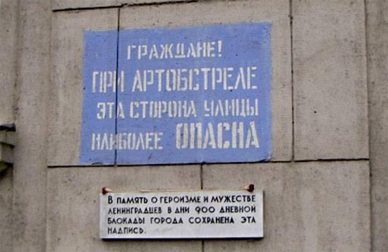 На празднование Дня Победы в Санкт-Петербург приглашены блокадники, проживающие в Латвии