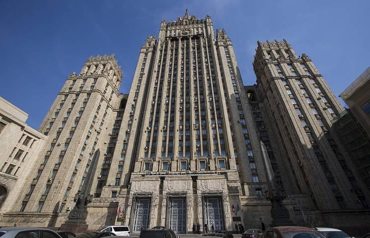 МИД РФ опубликовал меморандум о создании зон деэскалации в Сирии