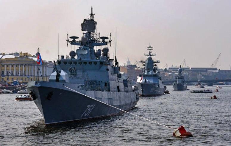 Военно-морской парад в Петербурге отменён не будет