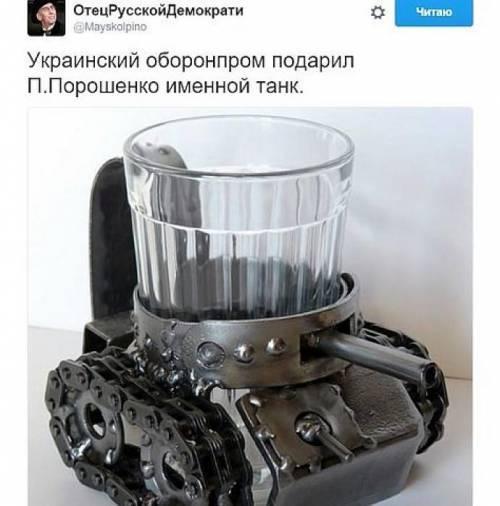 Порошенко вновь мерещатся русские военные вгосударстве Украина