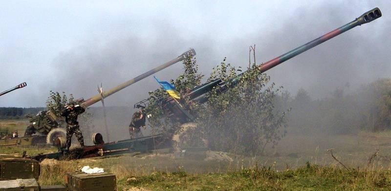 Киев «поздравил» жителей Донбасса артиллерийским обстрелом