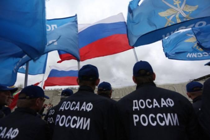 В Крыму создается отделение ДОСААФ РФ