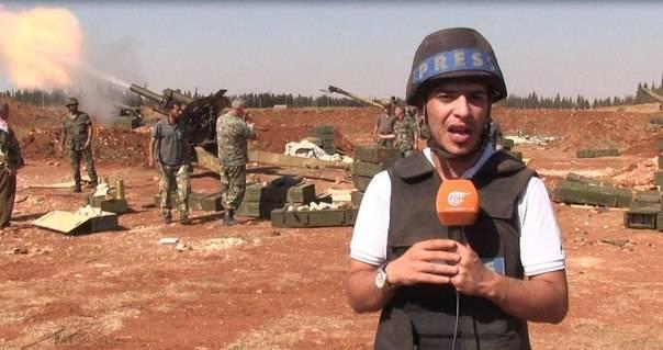 Fox News: Российская Федерация перебросила вСирию артиллерию