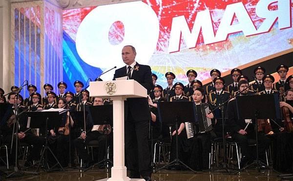 Президент наградил российских офицеров спецназа за подвиг в Сирии
