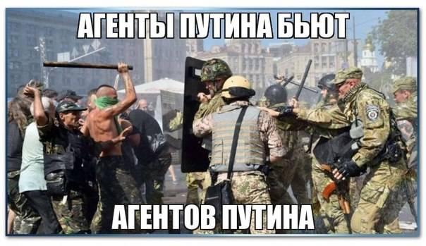 Уздания МВД Украины вКиеве завершился пикет националистов