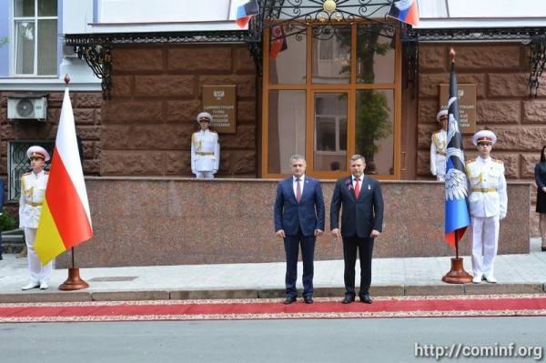 Установлены дипломатические отношения между Южной Осетией и ДНР