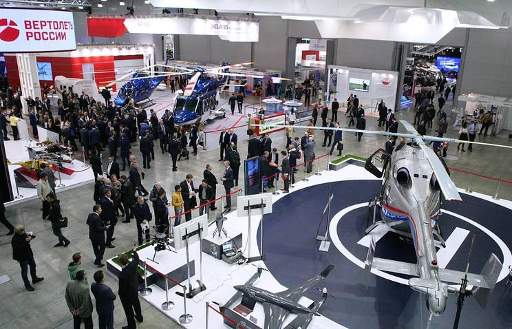 Российский беспилотник ЮРИК будет представлен на московской вертолетной выставке