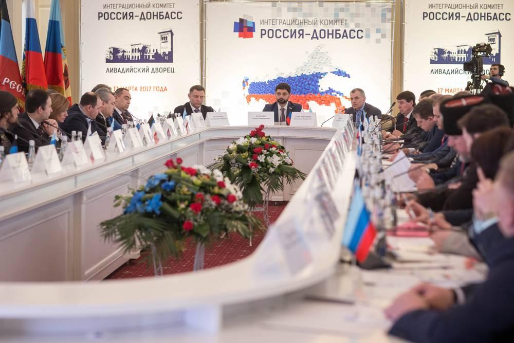 Руководитель ДНР Захарченко объявил, что целью республики является интеграция в Российскую Федерацию