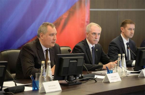 Рогозин назначен председателем совета начальников АО «ГЛОНАСС