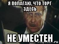 """Склеп Путина, полевая кухня Саакашвили, плодотворная работа ВР. Свежие ФОТОжабы от """"Цензор.НЕТ"""" - Цензор.НЕТ 9312"""