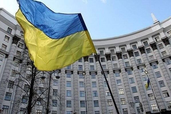 Киев пытается создать альтернативу «нормандской четверке»
