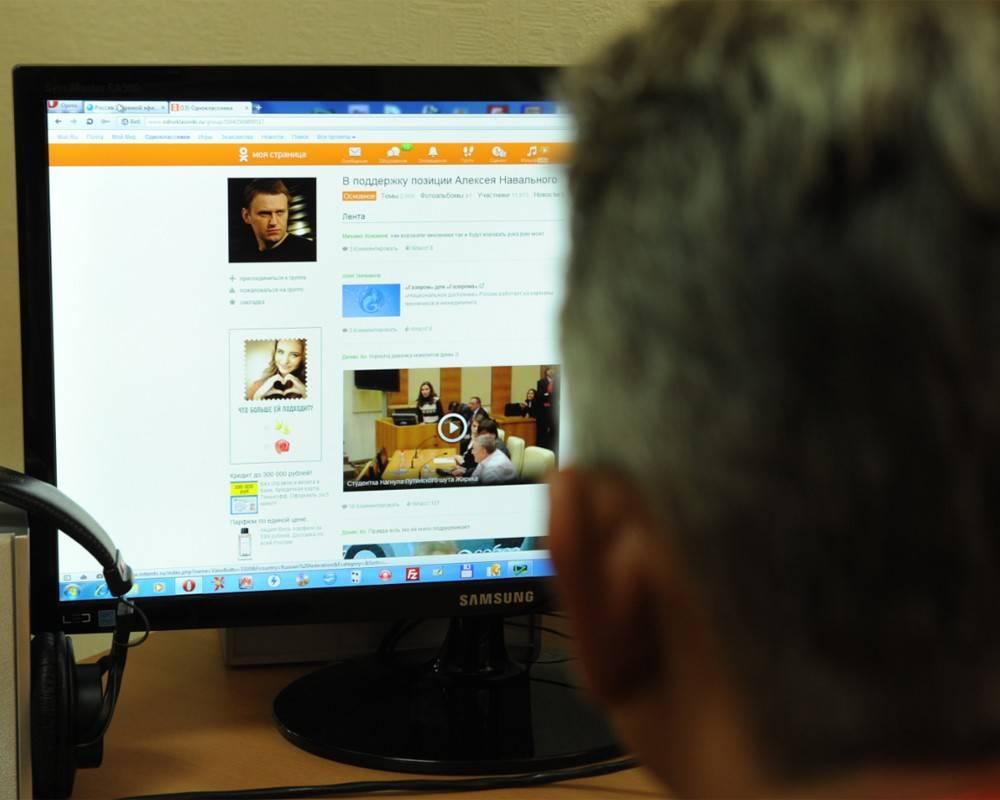 Украина ввела санкции против русских социальных сетей