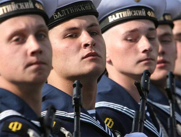 रूस के बाल्टिक बेड़े का दिन