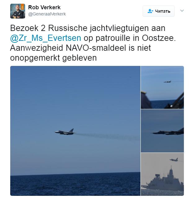 Два Су-24 три раза пролетели рядом с голландским фрегатом Evertsen