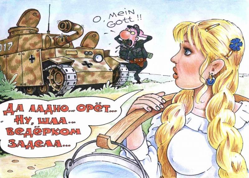 """""""Нужно разрушить эту стену для женщин"""": 16 октября состоится всеукраинская премьера фильма """"Невидимый Батальон"""" о женщинах на войне - Цензор.НЕТ 4353"""
