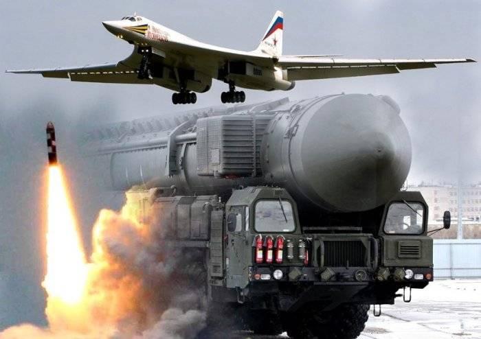 Новая ГПВ делает упор на ядерной триаде. Авианосец и эсминец откладываются