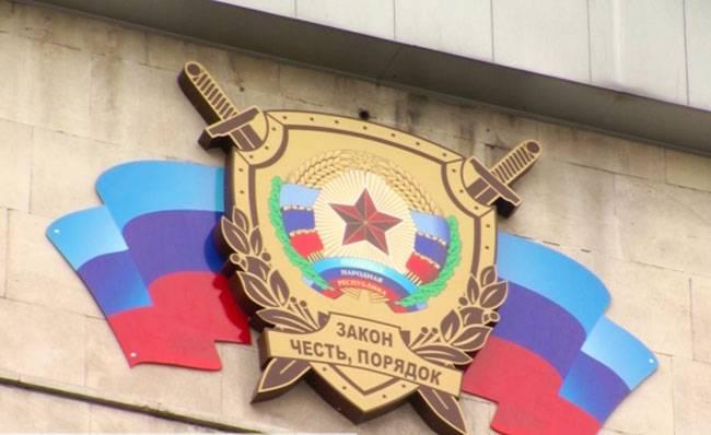 МГБ ЛНР: Внедрённый агент предотвратил теракты СБУ в республике