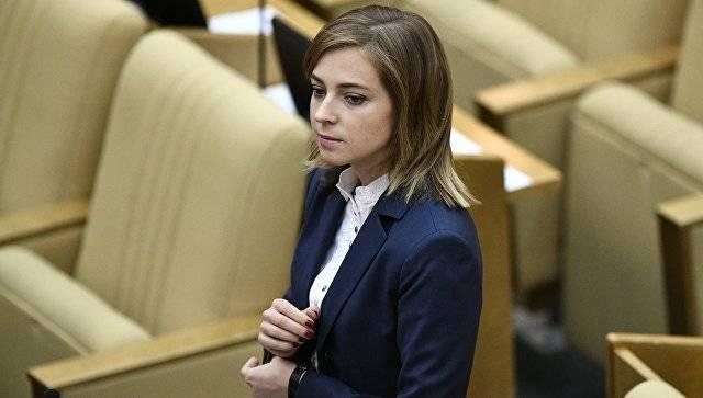 Poklonskaya ha risposto all'offerta Trasparenza per controllare la sua proprietà