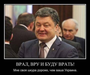 Сегодня я ожидаю коммюнике ЕС о новой макрофинансовой помощи для Украины на 2018-19 годы на сумму 1,8 млрд евро, - Порошенко - Цензор.НЕТ 4744