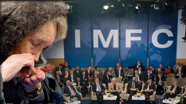 МВФ рекомендует оставить часть россиян без средств к жизни