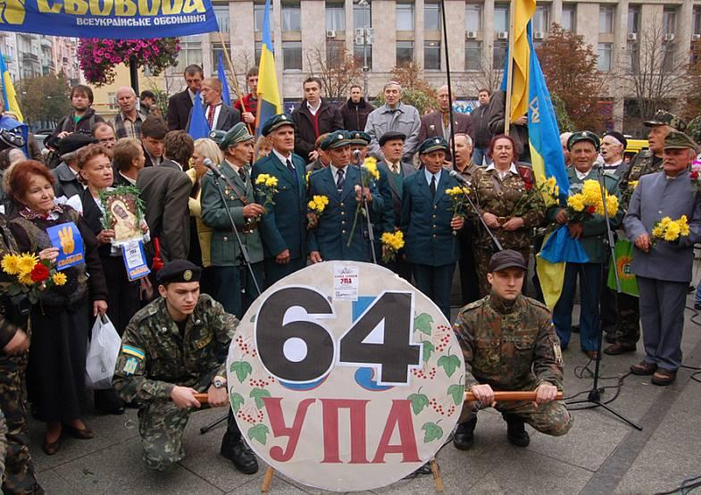 В Киеве ликвидировали Комиссию по делам бывших партизан ВОВ в пользу комиссии по делам ОУН