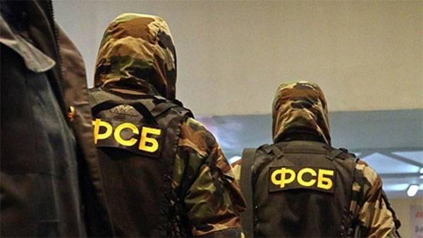 ФСБ: В столицеРФ задержаны четверо боевиков ИГИЛ, готовивших теракты