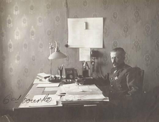Генерал от кавалерии В. И. Гурко и его военно-теоретическое наследие