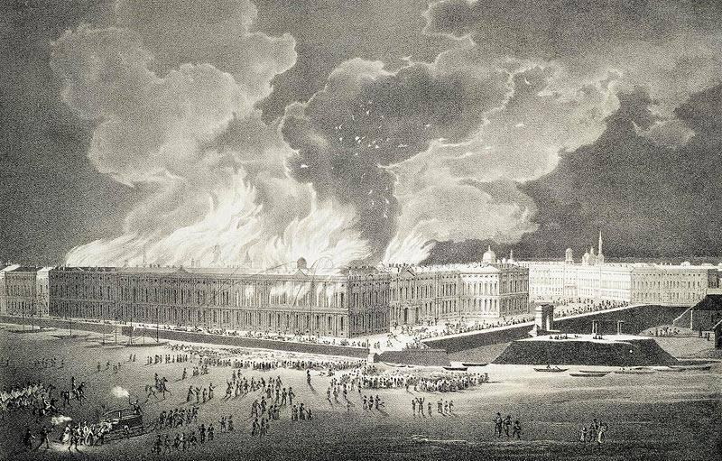 О крупных пожарах прошлого и настоящего