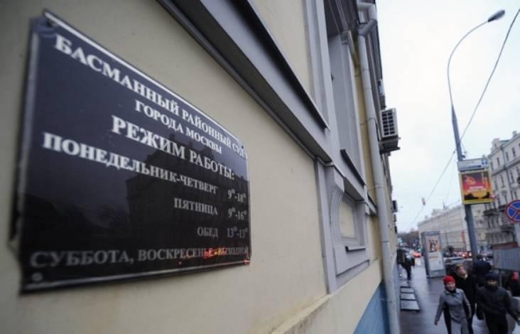 Суд арестовал имущество отца полковника Захарченко