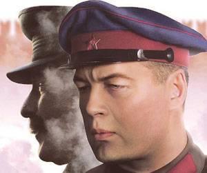 «Власик». Тень на Сталина